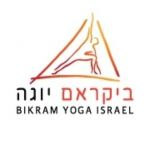 bikram yoga hot pilates (tlv)